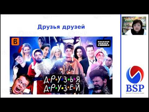 Рекрутинг тёплый рынок Ольга Мироненко 1.11.16