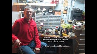 Daiwa BG 13 sṗin fishing reel how to take apart and service