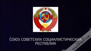 РФ (познавательное)
