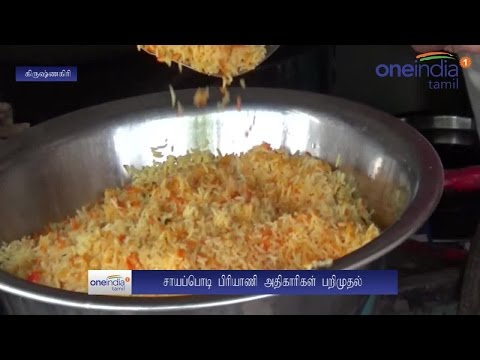 Food safety officers warns Biryani shop in Krishnagiri