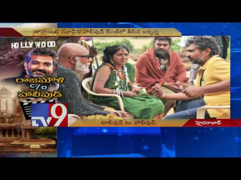 SS Rajamouli C/O Hollywood ! - SPOTLIGHT - TV9