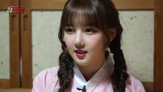 [337]기부박수릴레이 여자친구 홍삼소녀♡ 예린 편