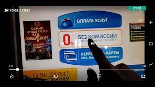 Download QIWI кошелёк ақша қалай салады Mp3 and Videos