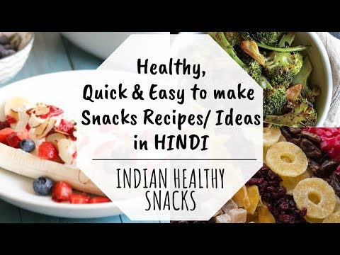 Healthy Quick Snacks Recipes/Ideas in HINDI | Easy to make Snacks at home | Let's Go Healthy 2019
