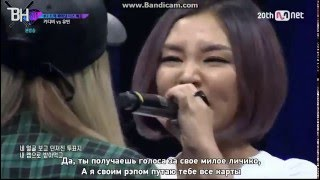 Unpretty Rapstar 2 KittyB VS Ybin