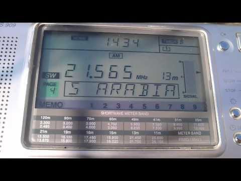 Radio Riyadh (Saudi Arabia) 21.505 MHz