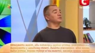 Смотреть всем! Уникальная гимнастика Хаду   Звиад Арабули  Чудо замедленных упражнений