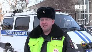 Обзор аварий  Водитель УАЗа сбил автобусную остановку, пострадали 3 пешехода  Место происшествия 22
