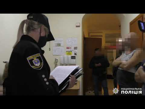 Поліція Миколаївщини: Миколаївські поліцейські викрили у звідництві адміністратора банного комплексу