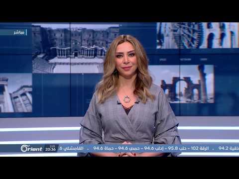 الدنمارك تضيق على اللاجئين السوريين بسبب -المناطق الآمنة- - هنا سوريا  - 20:59-2020 / 1 / 15