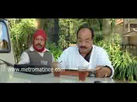 Malayalam Movie Gang Of Ghosts Full Movie Free Download