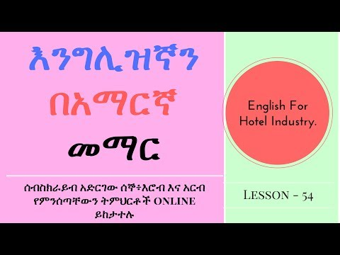 English for Hotel Industry.