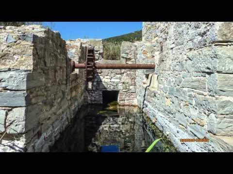 Nerómylos - abandoned watermill on Samos / Σάμος - νερόμυλος στη Σάμο (HD, 720p)