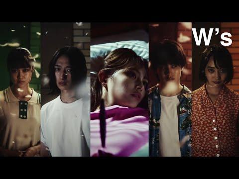 WurtS - リトルダンサー feat. Ito (PEOPLE 1) (Music Video)