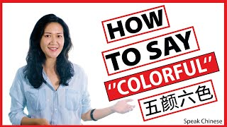 "Chengyu with Joy - Numbers Lesson ""Colorful"" 