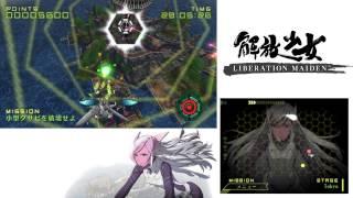 [eShop] 解放少女 (Kaihou Shoujo) - Liberation Maiden - Stage 1: Tokyo