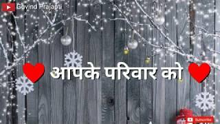 Happy New Year 2020 whatsapp status shayari New year 2020 status with dj HappyNewYear2020