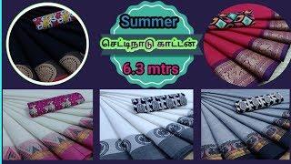 Chettinad cotton sarees collection 6 3 mtrs | cotton sarees |