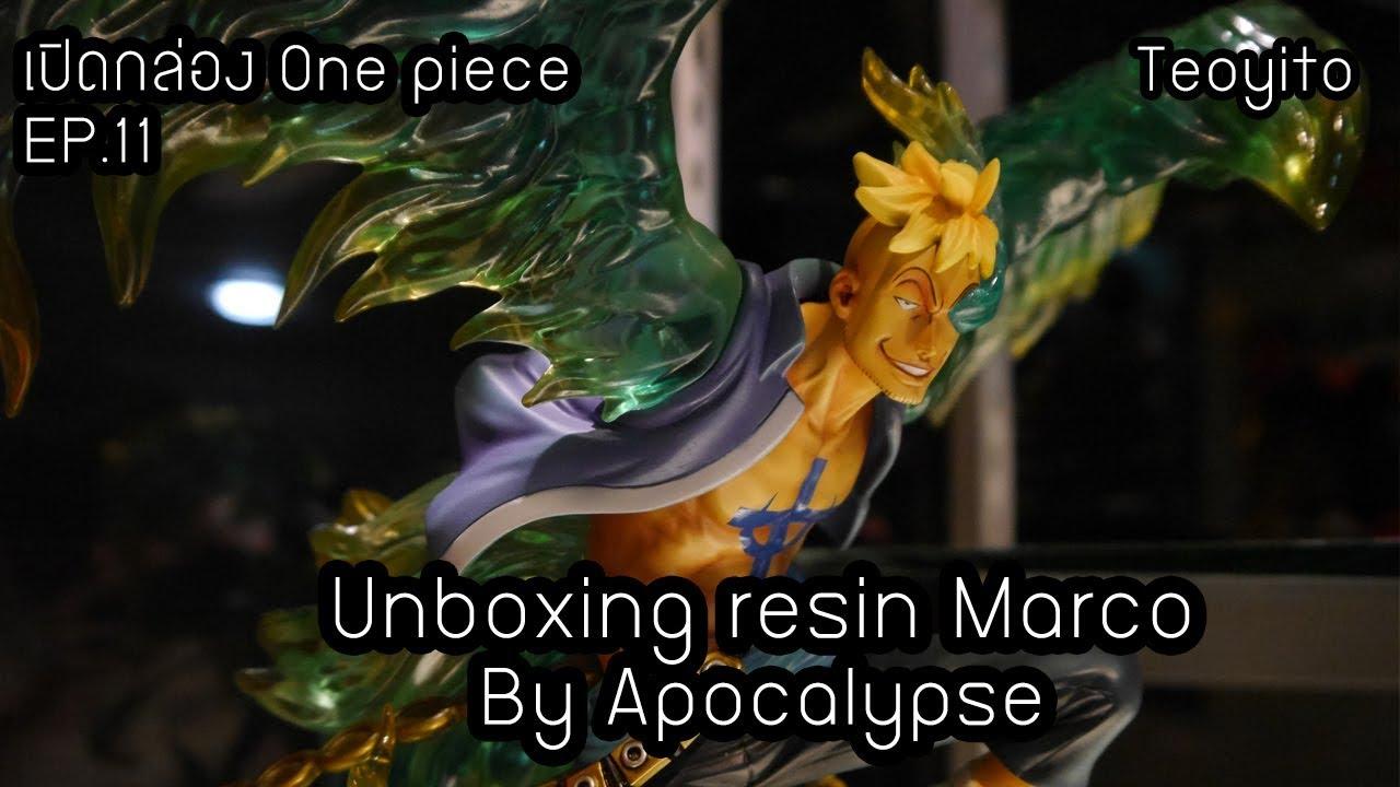 เปิดกล่อง One piece EP.11 | Unboxing Resin Marco By Apocalypse