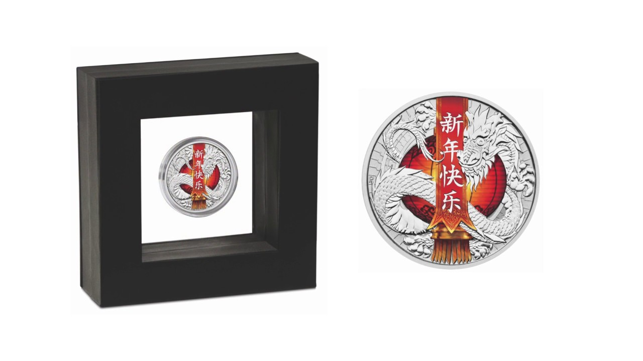 chinese new year dragon 1 oz silver coin from tuvalu 2017 in color proof from youtube. Black Bedroom Furniture Sets. Home Design Ideas