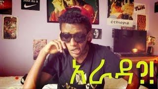 Ethiopian comedy vlogg?!?