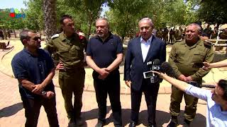 PM Netanyahu Holds Security Situation Assessment at IDF Gaza Division HQ