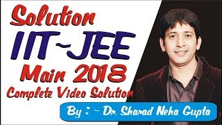jee main answer key 2018 with solution