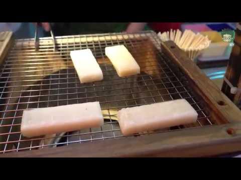 Roasted Mochi -  Taiwanese Street Food -  Fengjia Night Market, Taichung Taiwan