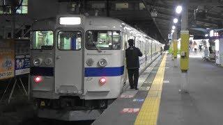 【415系】JR日豊本線 下曽根駅から普通列車発車