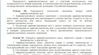 видео Статья 26.1 Закона о защите прав потребителей (ЗоЗПП)