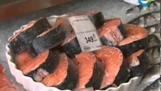 Поддельная рыба
