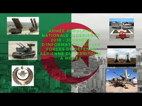 Algérie militaire 2018 - Journées d'information sur les forces de défense aérienne du territoire