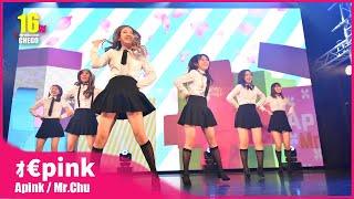 2-3 ォ€pink おぴんく Apink(에이핑크) _ Mr. Chu(미스터 츄) dance cover in …