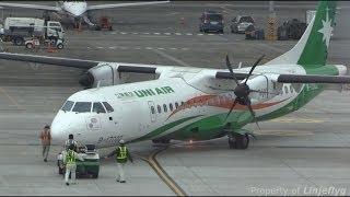 Push back & engine start of UNI AIR 立榮航空 ATR72-600@TSA B-17002