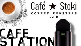 VOL. 04 커피스토키 캡슐 머신 카페 스테이션 원 …