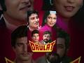Daulat - Hindi Full Movies - Vinod Khanna   Zeenat Aman - Bollywood Hit Movie