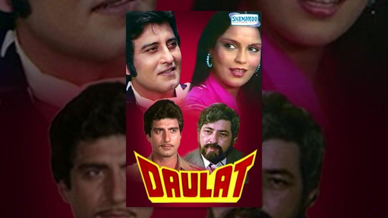 Download Daulat - Hindi Full Movies - Vinod Khanna | Zeenat Aman - Bollywood Hit Movie