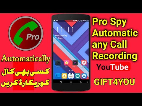 How to Automatic Spy Any Call Recording ,Save Project and Vo