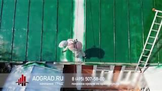 видео Покрасочные работы по доступной стоимости в Москве и области