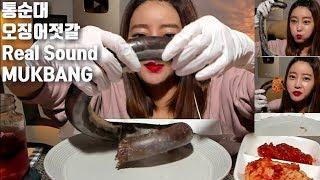 [ENG / JP]통순대 오징어젓갈 리얼사운드 먹방 real sound mukbnag Sundae ซุนแด món dồi lợn 血肠 eating sound korean asmr