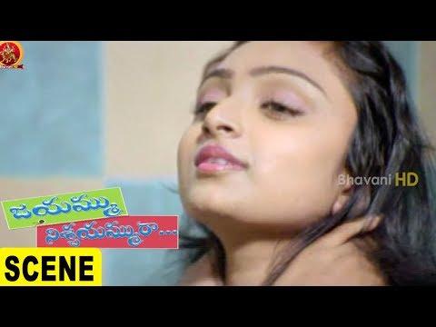 Waheeda Bathing Scene || Jayammu Nischayammu Raa Movie Scenes