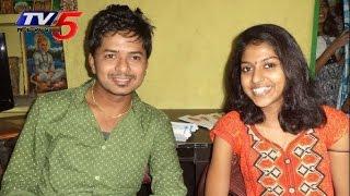 Folk Singer Madhu Priya Love Affair Turns Controversial | Madhu Priya Love Marraige | TV5 News
