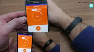 Фитнес браслет с тонометром Herzband Active
