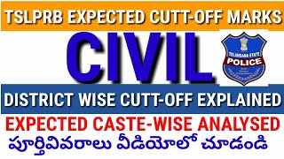 #tslprb||tslprb civil expected cutt off marks2019||tslprb fire expected cuttoff marks