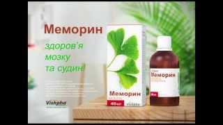 3д видео реклама - Video Ads BackShot Medical Ukraine Company(Изготовление 2D и 3D видеороликов http://world.fantasticimago.com/ 3d Video Ads BackShot Medical Ukraine Company Видео реклама Меморина для..., 2014-10-15T19:23:29.000Z)