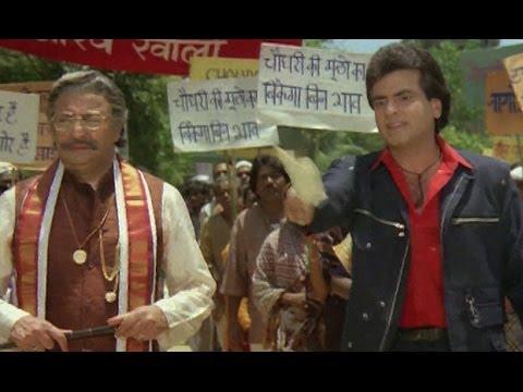 Pran's misdeeds get busted by Jeetendra - Dharm Adhikari