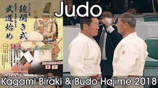 Judo - Koshiki no Kata Demonstration - Nippon Budokan Kagamibiraki 2018