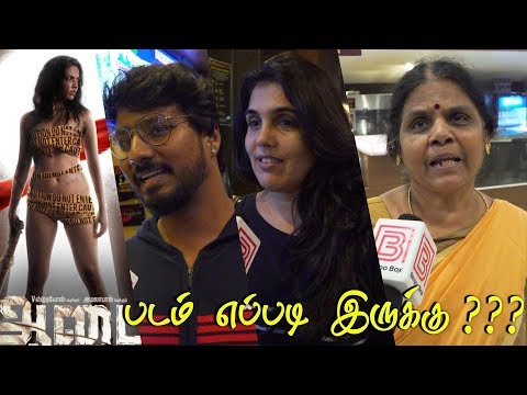 Aadai Public Review | Aadai Review | Aadai Movie Review | Aadai Public Ta | Amala Paul