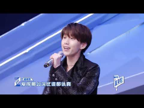 Qing Chun You Ni - First Evaluation Performance: SDT Ent - Serious Snow
