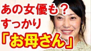宜しければチャンネル登録おねがいします! 菅野美穂も母親役!あの女優達も . 宜しければチャンネル登録おねがいします! ロンハーでト...